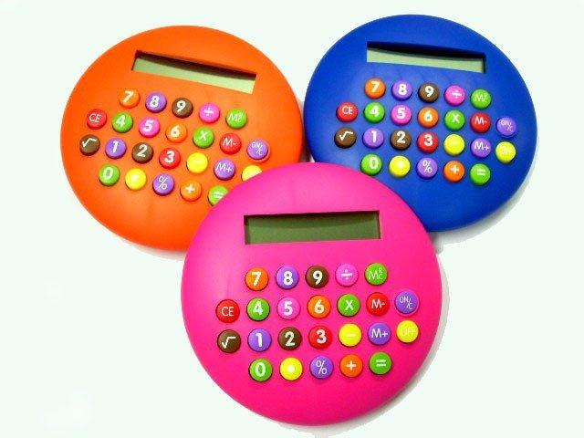 http://www.imediatobrindes.com.br/content/interfaces/cms/userfiles/produtos/calculadora-personalizada-colorida-imediato-brindes-584.jpg