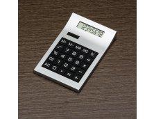 Calculadora Personalizada Solar